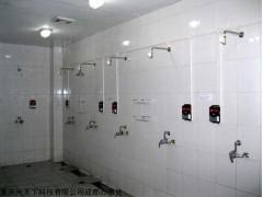 供应IC卡淋浴器,插卡淋浴器,淋浴水控机公司厂家
