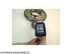 手持式ROHS检测仪
