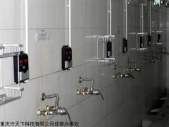 水控机, IC卡取水机 , 智能水控机