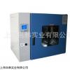 DHG-9203A恒温鼓风干燥箱