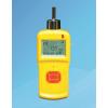 泵吸式单一气体检测仪,硫化氢检测仪,便携式气体检测仪