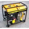 供应低噪音5kw永磁式风冷柴油发电机