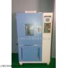 上海可程式恒湿恒温试验箱