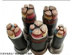生产销售VV32钢丝铠装电力电缆