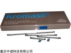 Kromasil CelluCoat手性色谱柱