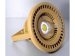 單顆LED防爆泛光燈120W、150W壁掛式LED防爆燈