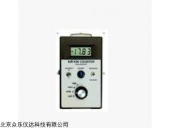 上海AIC2M空气正负离子检测仪厂家