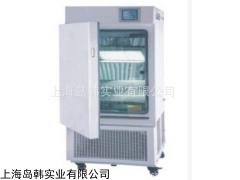 LHH-250CFS药品保存箱 250L药品检测试验箱