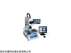 工具显微镜应用,VTM-1510工具显微镜,工具显微镜