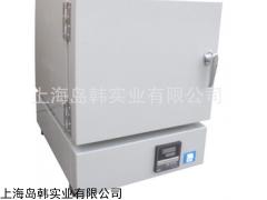 BX-2.5-10箱式电阻炉 一体马弗炉  上海高温电炉
