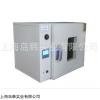 KL-GW140A材料耐温试验箱 高温测试箱厂家