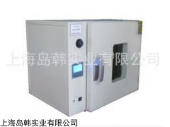 KL-GW250A耐高温试验箱 材料耐温测试箱厂家