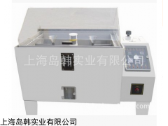 BX-60A可程式盐雾试验箱 DAOHAN盐雾试验箱