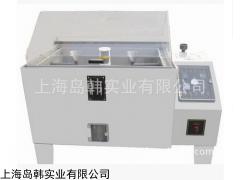 DAOHAN盐雾试验箱 BX-120A可程式盐雾试验箱