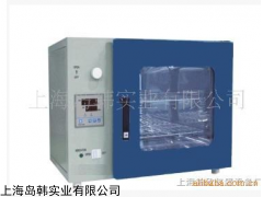 GRX-9203热空气消毒箱(干烤灭菌器)