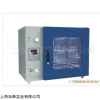 GRX-9203熱空氣消毒箱(干烤滅菌器)