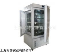 KRQ-400人工气候箱 种子培养箱 小动物试验箱