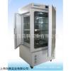 KRQ-250人工气候培养箱 模拟环境气候生化实验培养箱