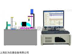 上海插拔力试验机