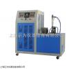 橡塑低温脆性测定仪现货供应