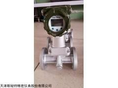 "<span style=""color:#FF0000"">天津压缩空气流量计批发  刘秀明</span>"
