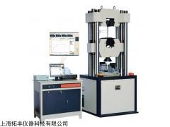螺栓试验机、上海螺栓拉伸试验机、螺栓试验机生产厂家