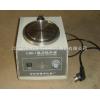 江苏CJ88-1大功率磁力搅拌器供应商