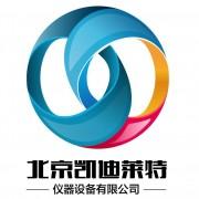 北京凯迪莱特仪器设备有限公司