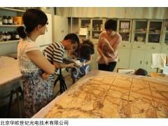 探天下考古分析仪器