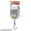 CH50K100吊秤 進口電子數顯鉤秤 50kg100g吊鉤