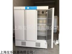 霉菌培养箱MJX-450恒温恒湿箱MJX-150