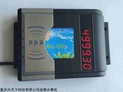 供应收费淋浴控制器,刷卡扣费控制系统,计时控制器