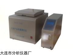 专业制造GBT384全自动热值测定仪量热仪厂家价格