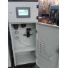 国家环保认证COD在线自动分析仪,上海COD在线监测仪价格