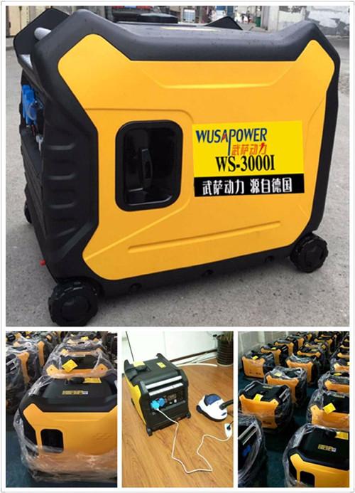 上海小型汽油发电机使用方法