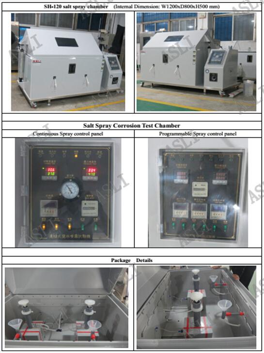 盐雾实验机生产厂家