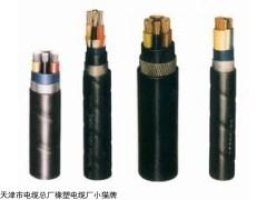定做高压电缆YJV交联铜芯电缆