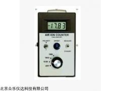 深圳空气正负离子检测仪厂家,空气正负离子检测仪供应商