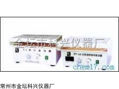 样品混匀装置厂家直销,样品混匀装置供应商