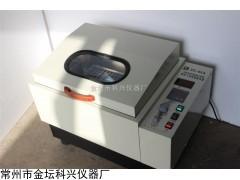 ZD-85A双功能气浴恒温振荡器技术参数