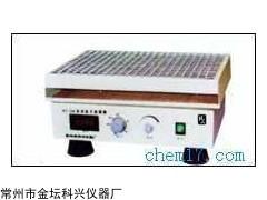 全不锈钢多功能回旋式振荡器大量批发厂家直销价格