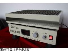 数显回旋式振荡器厂家直销,数显回旋式振荡器供应商价格