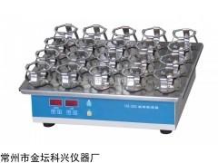 旋转振荡器厂家直销,旋转振荡器价格,旋转振荡器供应商