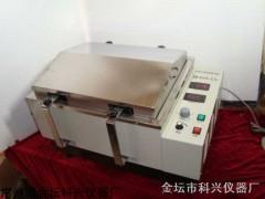 微生物科研数显水浴恒温振荡器供应商价格