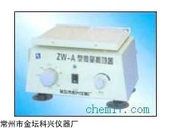 微量振荡器 提供新报价,微量振荡器供应商价格