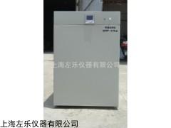 上海270L隔水式恒温培养箱GHP-9270