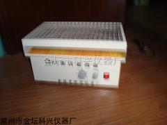 康氏振荡器厂家直销,康氏振荡器供应商价格