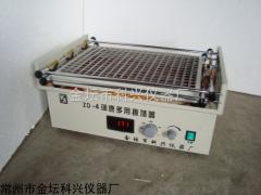 环境科研专用实验设备调速多用振荡器供应商价格