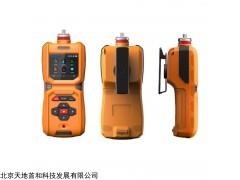 便携式六合一气体分析仪,高浓度He探测器,泵吸式氦气测定仪