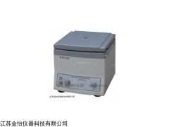 微量血液离心机,SH120离心机,血液离心机应用